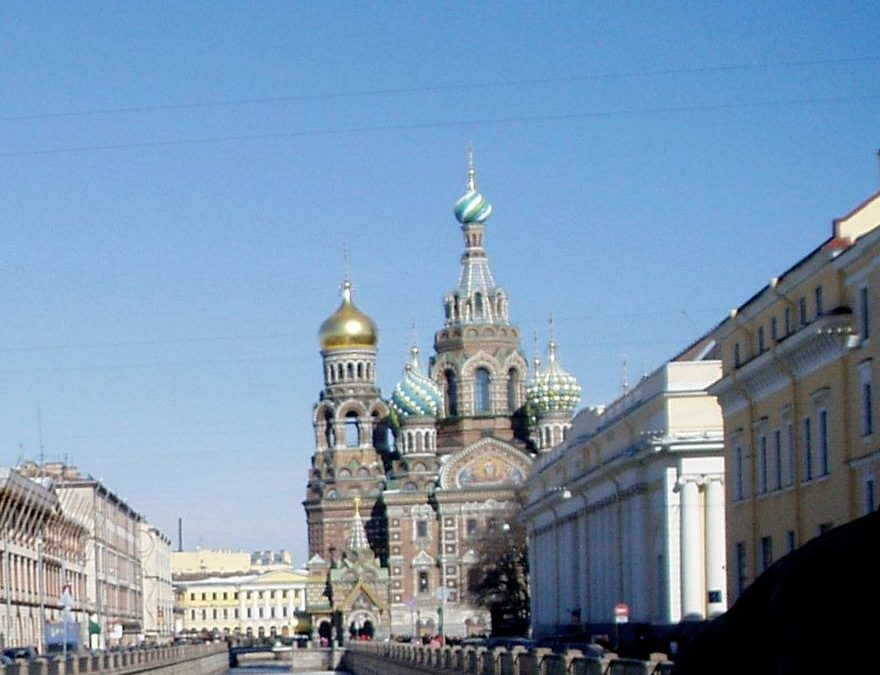 Russian educational portal at Pushkin State Russian Language Institute (Moscow, Russia)