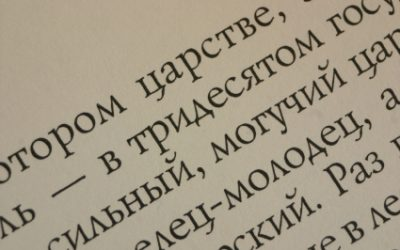 Is extensive reading a viable methodology for Russian language teaching?