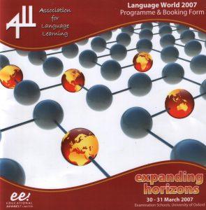 LW2007