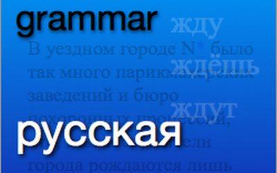 Russian grammar channel