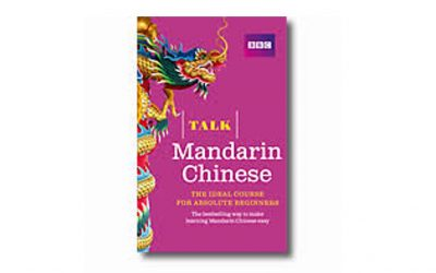 Review:- Talk: Mandarin Chinese
