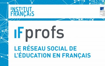 IFProfs maintenant disponible au Royaume-Uni!