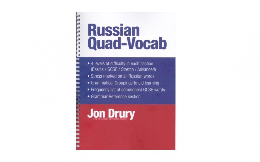 Russian Quad-Vocab: seeking to reinvent the humble vocab book